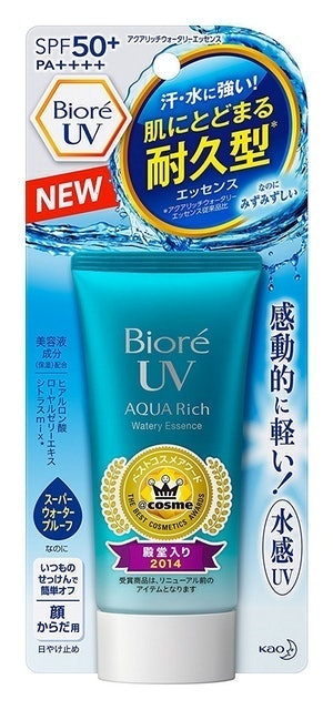 Bioré UV Aqua Rich Watery Essence 1