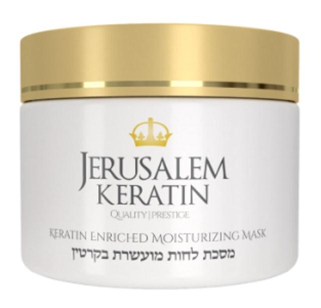 Jerusalem Keratin Keratin Enriched Moisturising Mask 1