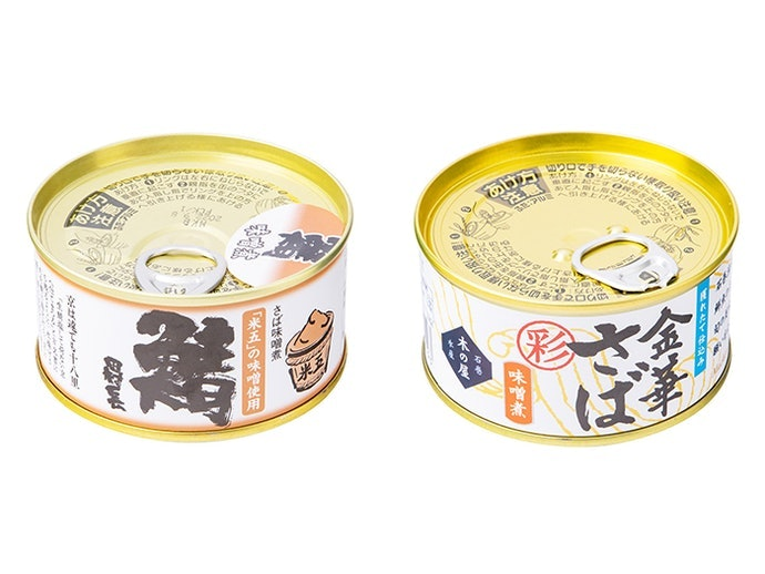 Consider Splurging on Some High-End Canned Fish