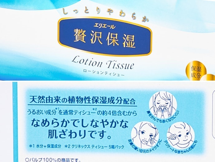 ② Choose One With High-Quality Moisturizers for Sensitive Skin or Frequent Use
