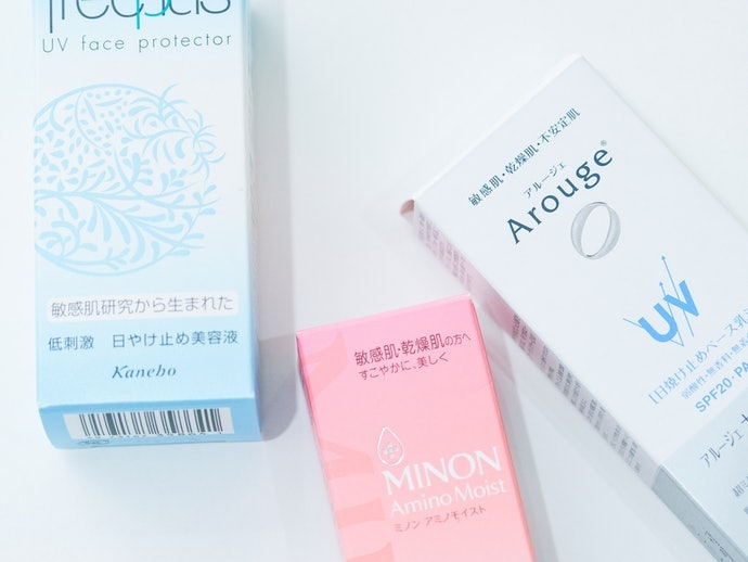 ① Choose a Primer That is Labeled Hypoallergenic or Specifically for Sensitive Skin