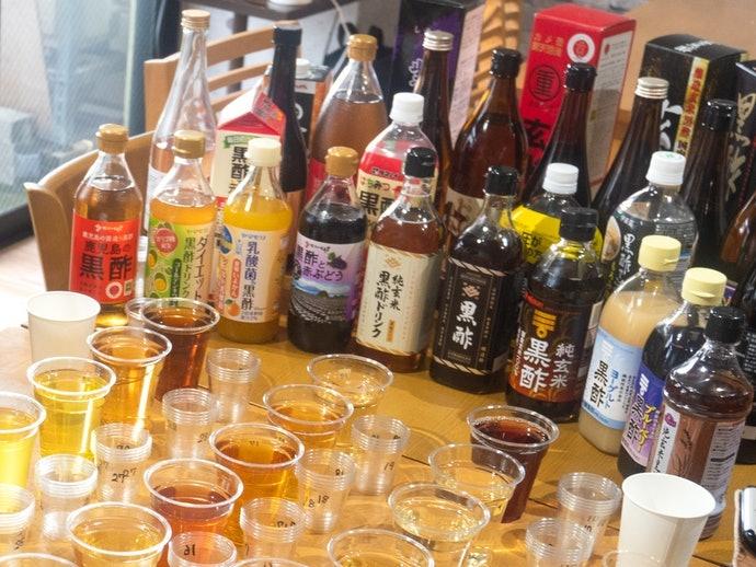 Top 25 Japanese Black Vinegars to Buy Online 2020