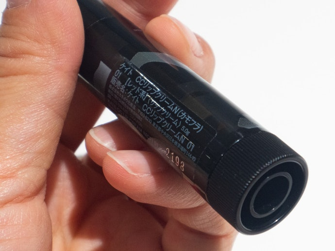 So, What Exactly is in Kate CC Lip Cream N?