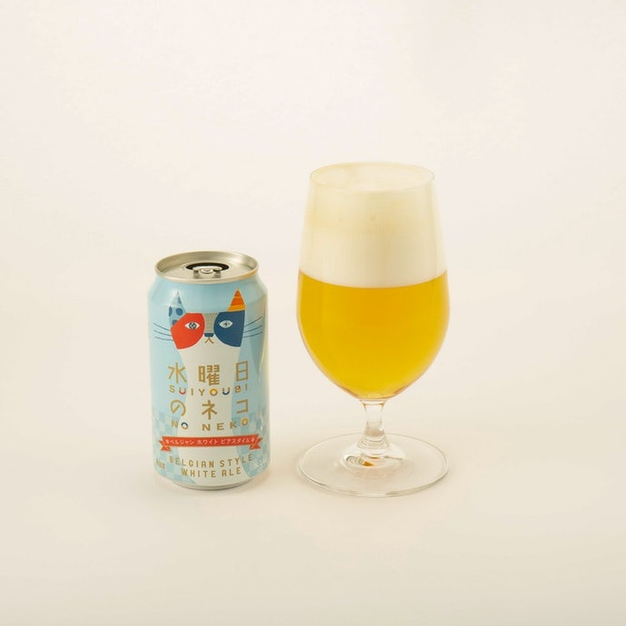 Spicy and Fruity Belgian White