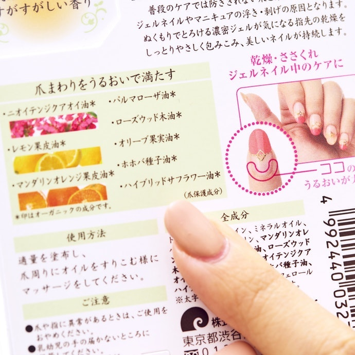 ① Check its Moisturizing Ingredients before Buying