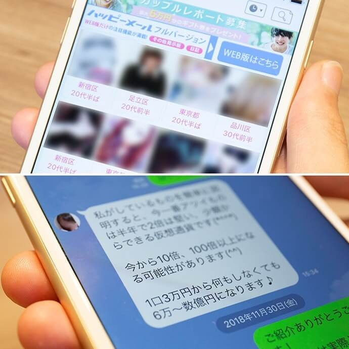 Dating 2021 girl is japanese what like in Most Popular