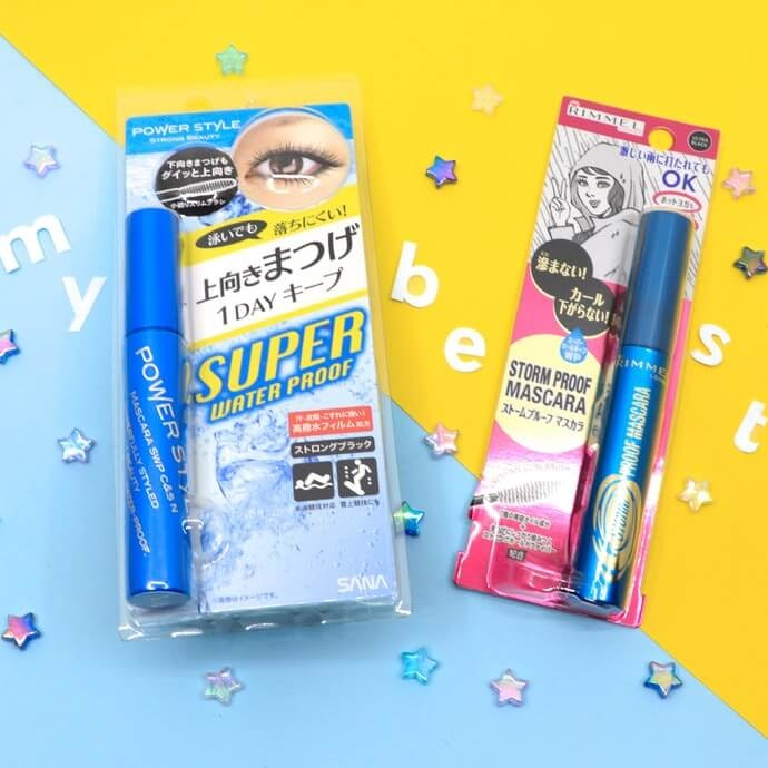 If You Want Your Makeup to Look on Point the Entire Day, Get Waterproof Mascara