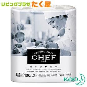 Top 19 Best Japanese Paper Towels to Buy Online 2020 2