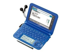 Top 7 Best Japanese-English Electronic Dictionaries in 2021 (Sharp, Casio, and More) 4