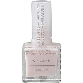 Top 16 Best Japanese Base Coats for Nails to Buy Online 2020 - Tried and True! 5