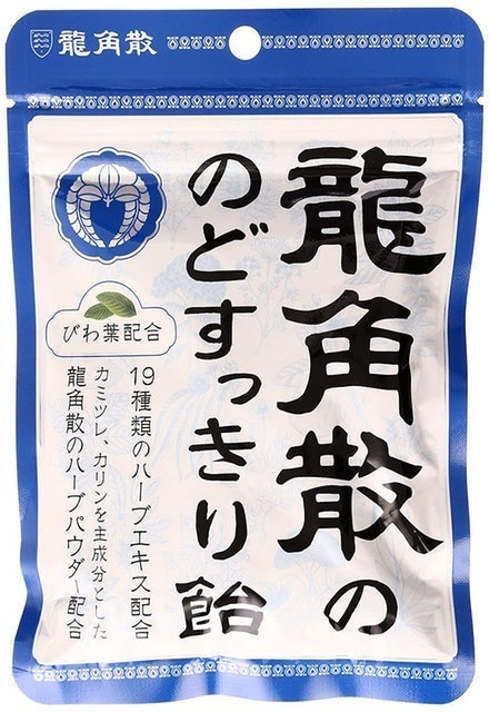 Ryukakusan (imported by SolsticeMed) Mint Flavor Herbal Drops 1