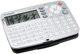 Top 7 Best Japanese-English Electronic Dictionaries in 2021 (Sharp, Casio, and More) 1