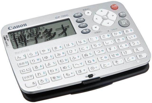 Canon WordTank 1