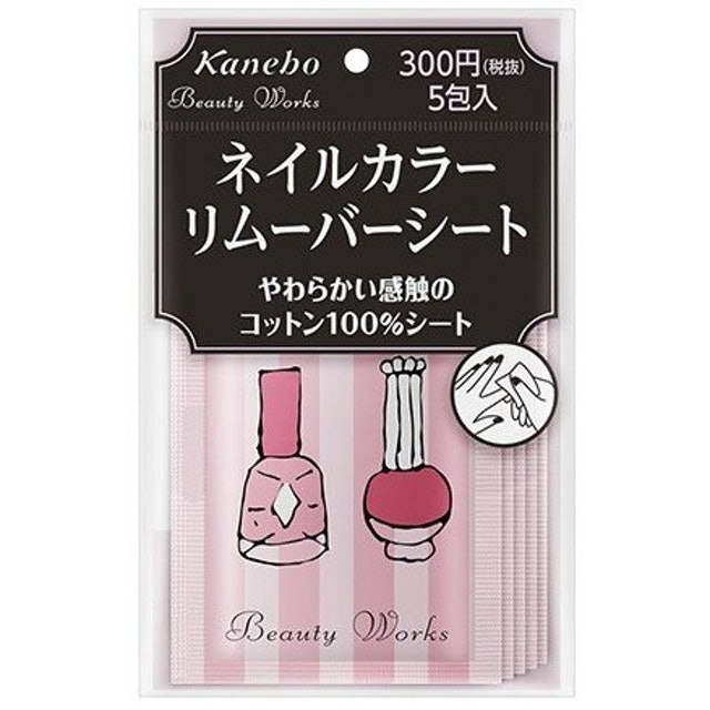 Kanebo Beauty Works Nail Color Remover 1