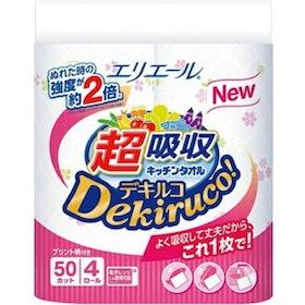 Top 19 Best Japanese Paper Towels to Buy Online 2020 4