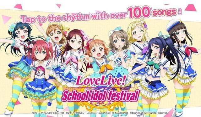 KLab Love Live! School Idol Festival 1
