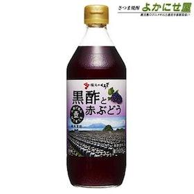 Top 25 Best Japanese Black Vinegars in 2021 - Tried and True! 4