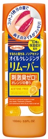 Top 21 Best Japanese Nail Polish Removers to Buy Online 2021 - Tried and True! 1