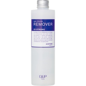 Top 21 Best Japanese Nail Polish Removers to Buy Online 2019 - Tried and True! 1