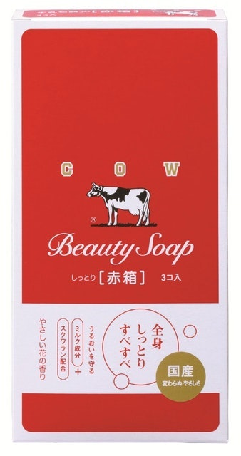 Cow Brand Beauty Soap Red Box (3 Pieces) 1
