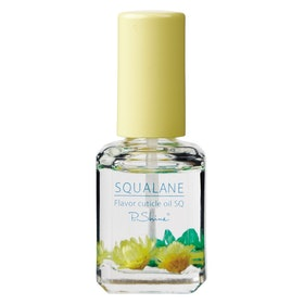 Top 16 Best Japanese Cuticle Oils to Buy Online 2021 - Tried and True! 2