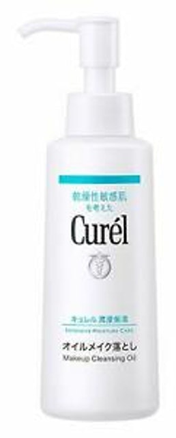 Curel Makeup Cleansing Oil 1