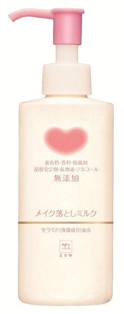 Cow Brand Additive-free Makeup Cleansing Milk 1