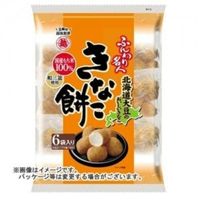 Top 43 Best Japanese Rice Crackers in 2020 - Tried and True! (Kameda Seika, 7 Eleven, and More) 3