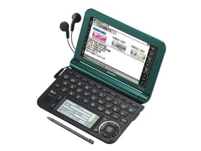 Sharp Touch Panel Japanese Electronic Dictionary 1