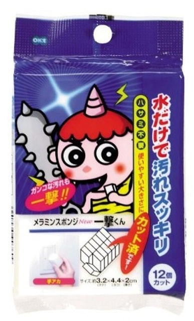 Ohe New Geki-kun Melamine Sponge 1