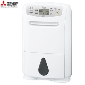 10 Best Japanese Dehumidifiers in 2021 - Tried and True! (Mitsubishi, Sharp, and More) 1