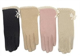 10 Best UV Protection Gloves in 2021 (Dermatologist-Reviewed) 2