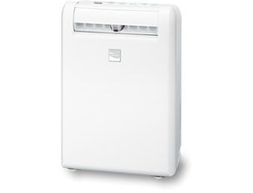 10 Best Japanese Dehumidifiers in 2021 - Tried and True! (Mitsubishi, Sharp, and More) 4