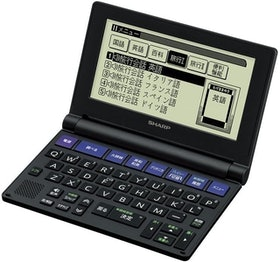 Top 7 Best Japanese-English Electronic Dictionaries in 2021 (Sharp, Casio, and More) 3