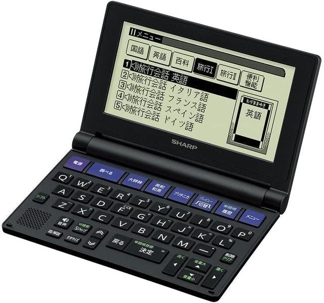 Sharp Compact Electronic Dictionary Brain 1