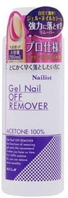 Top 21 Best Japanese Nail Polish Removers to Buy Online 2021 - Tried and True! 2