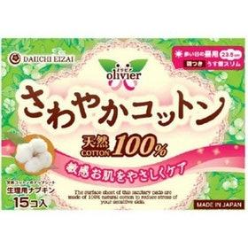Top 16 Best Japanese Daytime Menstrual Pads in 2021 - Tried and True! (Kao, Megami, and More) 3