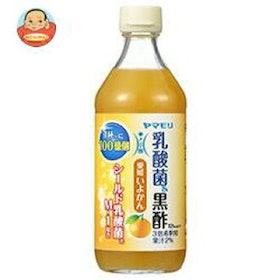 Top 25 Best Japanese Black Vinegars to Buy Online 2020 3