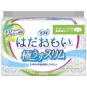 Top 16 Best Japanese Daytime Menstrual Pads in 2021 - Tried and True! (Kao, Megami, and More) 4