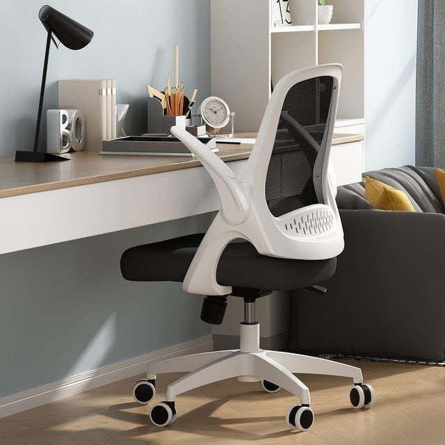Hbada  Swivel Chair with Flip-up Arms 1