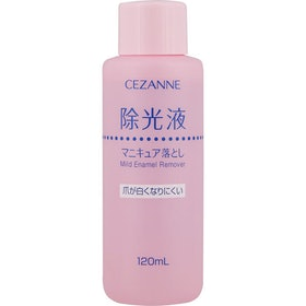 Top 21 Best Japanese Nail Polish Removers to Buy Online 2019 - Tried and True! 3