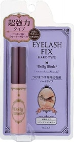 Top 12 Best Japanese Eyelash Glues in 2021 - Tried and True! (Shiseido, Dolly Wink, and More) 2