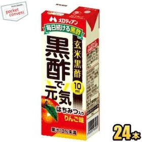 Top 25 Best Japanese Black Vinegars in 2021 - Tried and True! 1