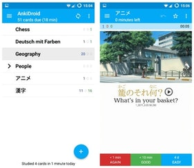Top 10 Japanese Learning Apps in 2020 (Duolingo, HelloTalk, and More) 4