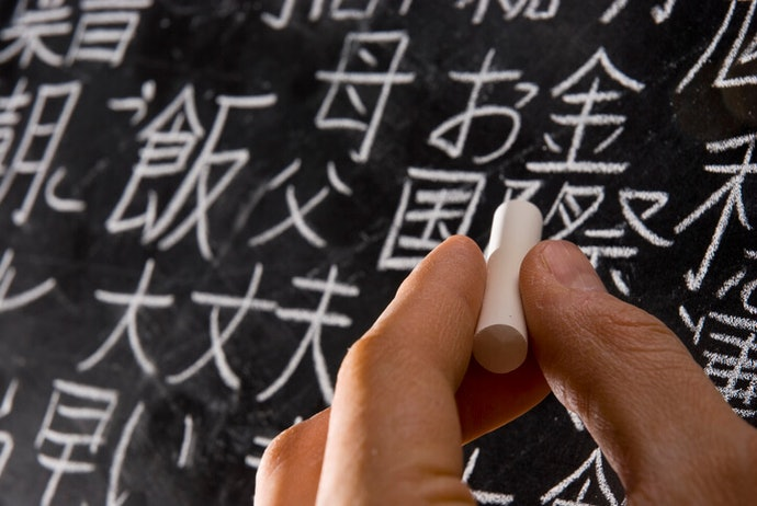 To Practice Kanji, Look for Apps That Will Teach You Word Combinations