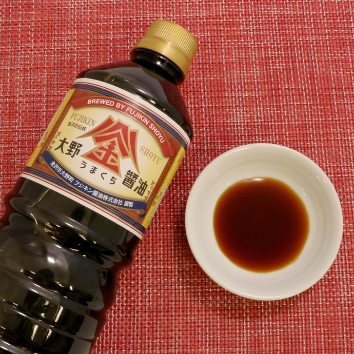 The Big Takeaway: You Can Taste the Added Sweetness in Kongo Soy Sauces