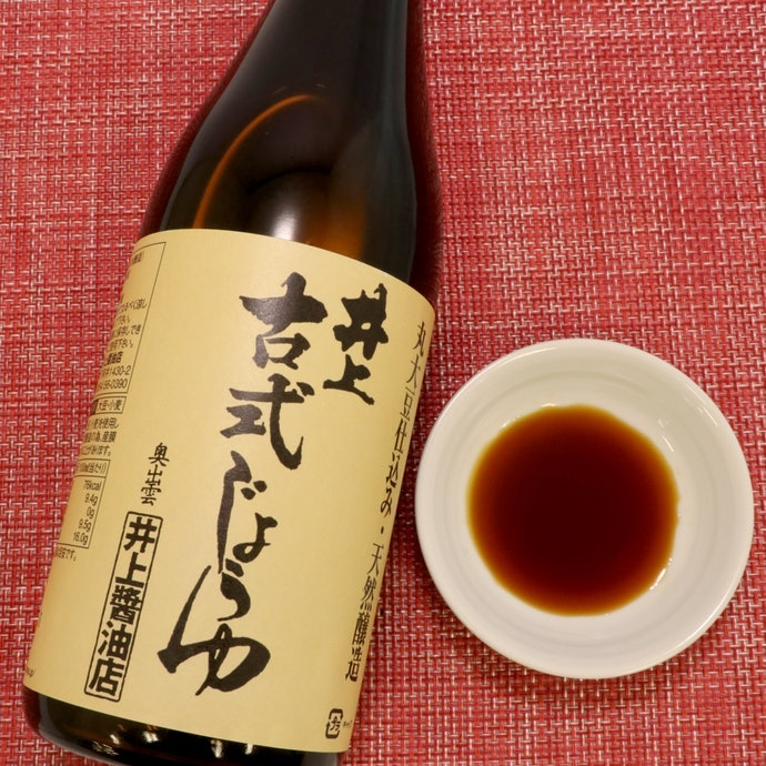 Even Amongst Honjozo Soy Sauces, Naturally-Brewed Products Preserve the Fragrance of Soybeans