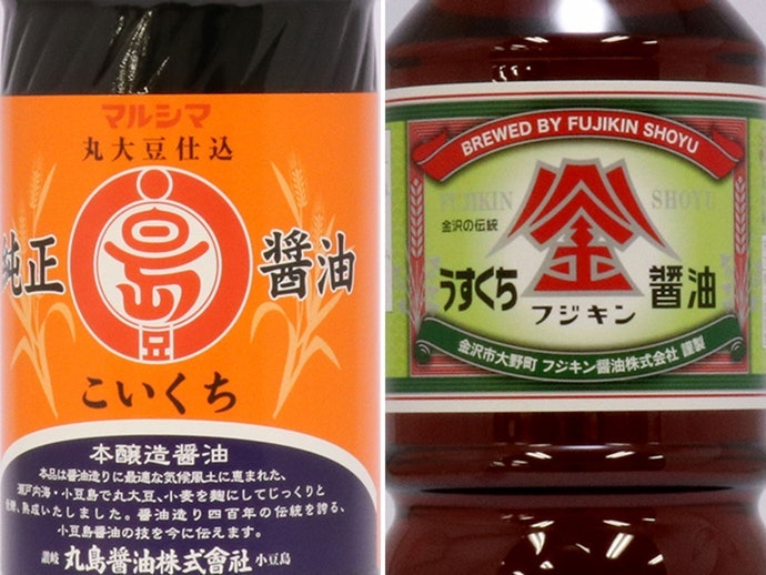 ① Think about the Type of Soy Sauce