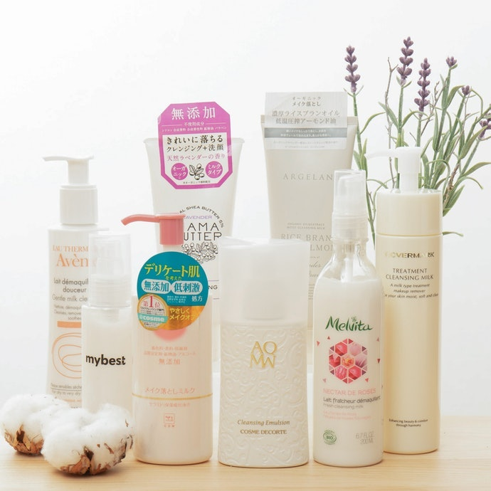 What is Cleansing Milk?