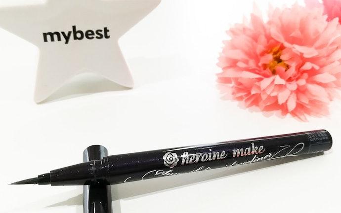 Putting Heroine Make's Waterproof Eyeliner to the Test